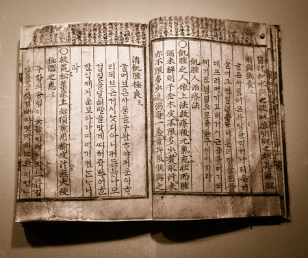 korean design: Ancient Korea words on old paper