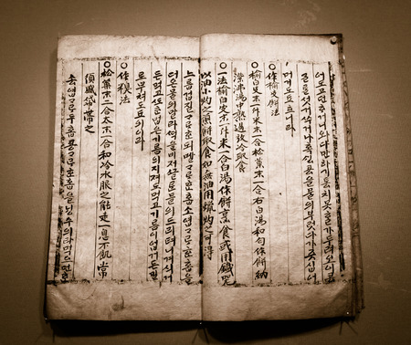 ancient books: Ancient Korea words on old paper