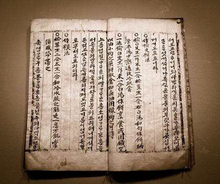 Oude Korea woorden op oud papier