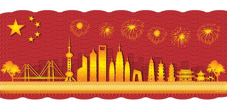 Shanghai, China Postcards of world-famous landmarks, panoramas, tours, world-famous places in paper cut style vector illustration - Vector Illustration