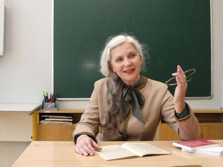 School teacher lady speaking to the class Stock fotó