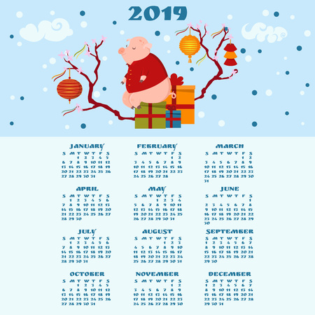 2019 calendar. Cute pig sitting on box with gifts. Chinese New Year concept. Blooming tree with festive chinese lanterns and ribbons.