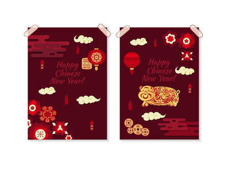 Happy Chinese New Year postcards in traditional style. Golden pig with ornament, flowers and lanterns,