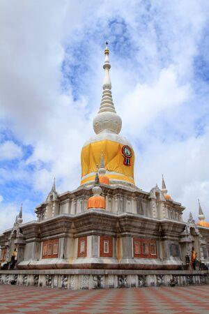 mahasarakham: Thailand pagoda Stock Photo