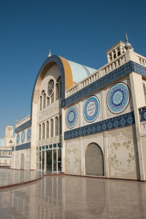 sharjah: Souq in Sharjah