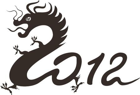 Drachen Jahr 2012. Chinesisches Tierzeichen Illustration