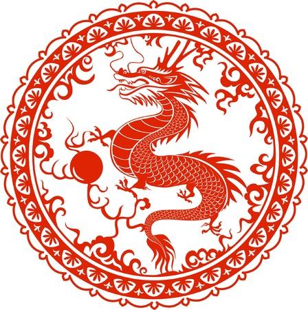 dragon chinois: Dragon pour l'année 2012. Traditionnel symbole goroscop chinois. Illustration