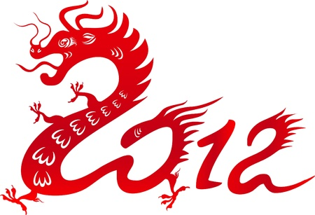 Dragon for the year 2012. Traditional Chinese goroscop symbol. Stock Vector - 11265966