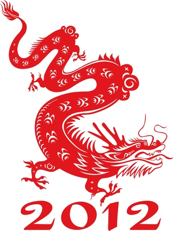 Dragon for the year 2012. Traditional Chinese goroscop symbol.