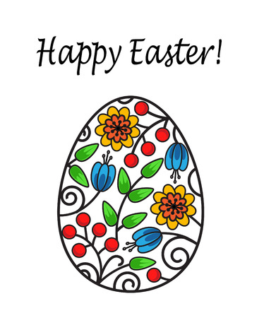 ilustration and painting: Easter card and pattern of flowers and egg Illustration