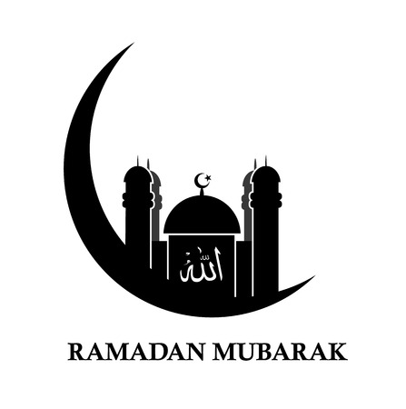 month: Islamic holy month of Ramadan