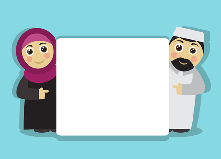 middle eastern ethnicity: Muslim man and a woman holding a blank banner