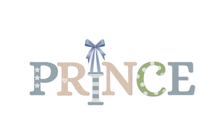 Prince. Vector Photo Realistic Textured Plywood Decoration For Baby Room Çizim