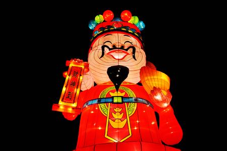 fortuna: 2015 Lantern Festival