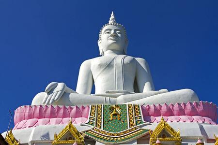 godhead: Statue white big buddha beautiful whit blue sky at  Khon Kaen country Thailand Stock Photo
