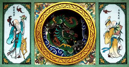 replica: Chinese dragon