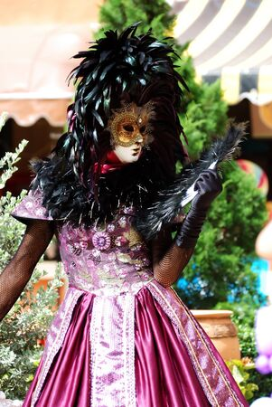 Traditional carnival mask at festival