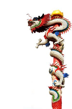chinese new year dragon: Chinese dragon statue isolated on the white backgroun