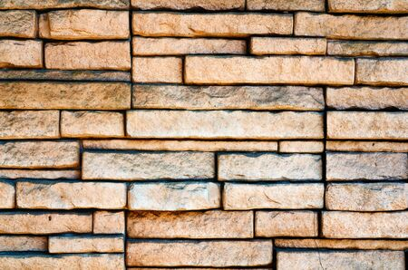 Brick wall background Stock Photo - 12304980