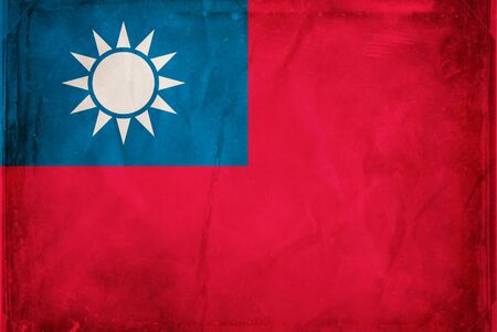 Grunge flag series -  Taiwan photo