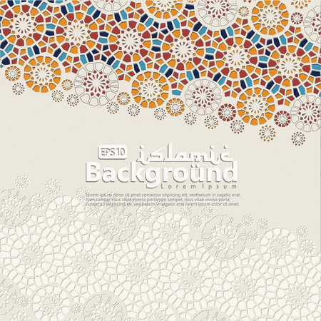 Greeting Card for Ramadan Kareem and ed Mubarak. Islamic ornamental of mosaic background vector illustration