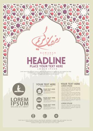 Affiche Ramadan Kareem, modèle de brochure et autres utilisateurs, fond de bannière islamique