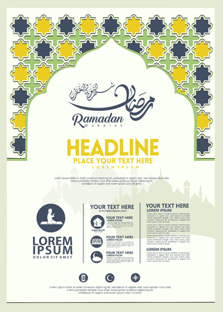 Ramadan Kareem poster, brochure template and other users, islamic banner background