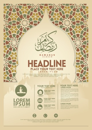 Ramadan Kareem poster, brochure template and other users, islamic banner background Ilustração