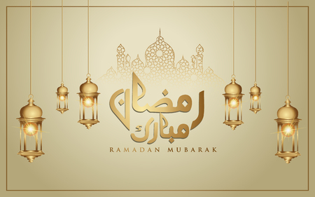 Ramadan kareem with golden luxurious lantern,template islamic ornate for greeting card, wallpaper, publication, promotion event and other users