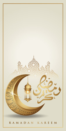 Ramadan kareem with golden luxurious crescent moon and Traditional lantern, template islamic ornate greeting card vector for Mobile interface wallpaper design smart phones, mobiles, devices.