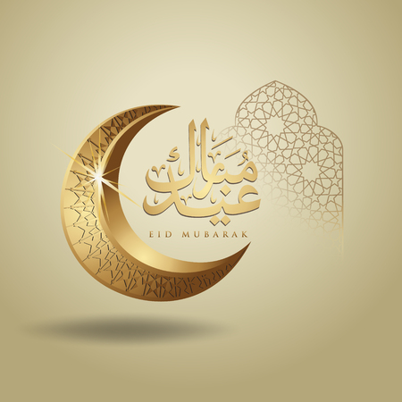 Eid Mubarak islamic design crescent moon, traditional lantern and arabic calligraphy, template islamic ornate greeting card vector for publication event Фото со стока - 122203064