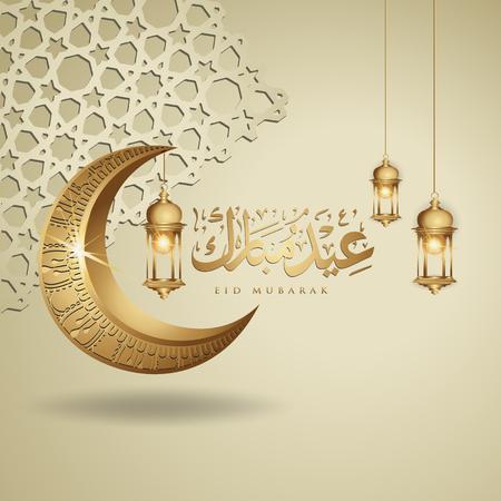 Eid Mubarak design islamico falce di luna, lanterna tradizionale e calligrafia araba, modello di biglietto di auguri islamico ornato vettore per evento di pubblicazione