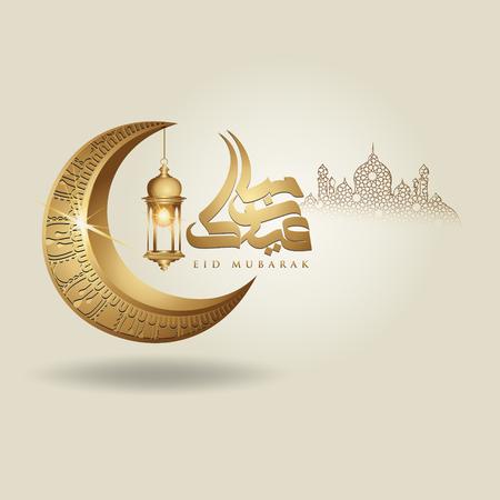 Luna creciente de diseño islámico de Eid Mubarak, linterna tradicional y caligrafía árabe, vector de tarjeta de felicitación ornamentada islámica de plantilla para evento de publicación