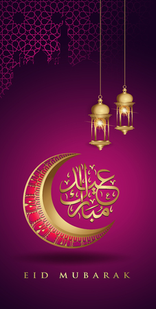 Eid Mubarak with golden luxurious crescent moon and Traditional lantern with violet elegant background, template islamic ornate greeting card vector for Mobile interface wallpaper design smart phones, mobiles, devices.