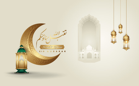 Eid mubarak arabic calligraphy greeting design islamic line mosque dome with classic pattern and lantern for element publication. greeting card, backdrop, wallpaper, banner and other users Ilustração