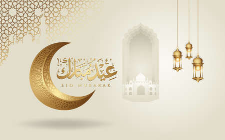 Eid mubarak arabic calligraphy greeting design islamic line mosque dome with classic pattern and lantern for element publication. greeting card, backdrop, wallpaper, banner and other users Vector Illustration