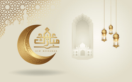 Eid mubarak arabic calligraphy greeting design islamic line mosque dome with classic pattern and lantern for element publication. greeting card, backdrop, wallpaper, banner and other users