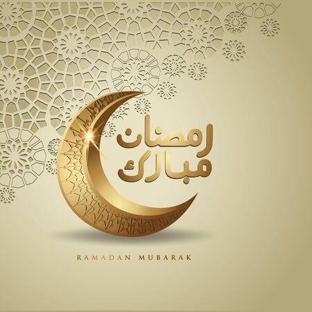 Ramadan kareem arabic calligraphy and crescent moon for islamic greeting card. vector illustration