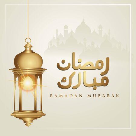 Ramadan kareem arabic calligraphy and traditional lantern for islamic greeting card. vector illustration