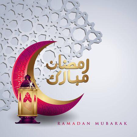 Ramadan kareem with arabic calligraphy, crescent moon and traditional lantern for islamic greeting card. vector illustration