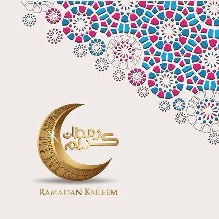 Ramadan kareem with arabic calligraphy, crescent moon and Islamic ornamental colorful detail of mosaic for islamic greeting. Vecteurs