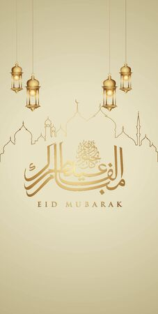 Eid mubarak greeting design for Mobile interface wallpaper design smart phones provided space to write text. vector illustration Background.