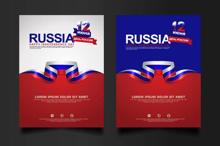 Design template of Russia independence day with ribbon flag abstract colors background for brochure, poster,pamphlet, flayer, cover annual report and other users. vector illustration. Vetores