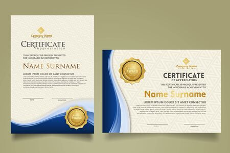 set vertical and horizontal certificate template with flow lines ornament and modern texture pattern background. Diploma. Vector illustration Иллюстрация