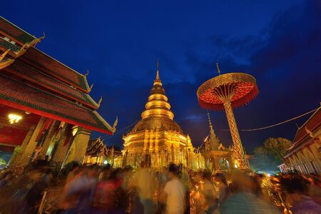 hariphunchai: Wat Phra That Hariphunchai is Thai temple in lamphun, Northern Thailand, Thailand Editorial