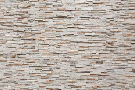 white wall texture: pattern of decorative stone wall background