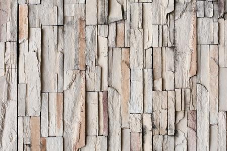 Muster Von Dekorativen Steinmauer Hintergrund Photo