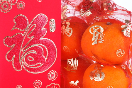 envelope decoration: red envelope and orange fruit of chinese new year decoration