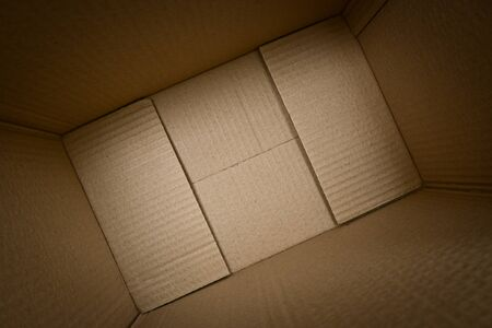 empty inside brown box carton paper package open packing