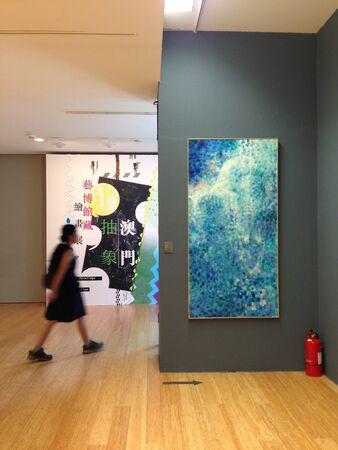 art: Walking in art museum Stock Photo